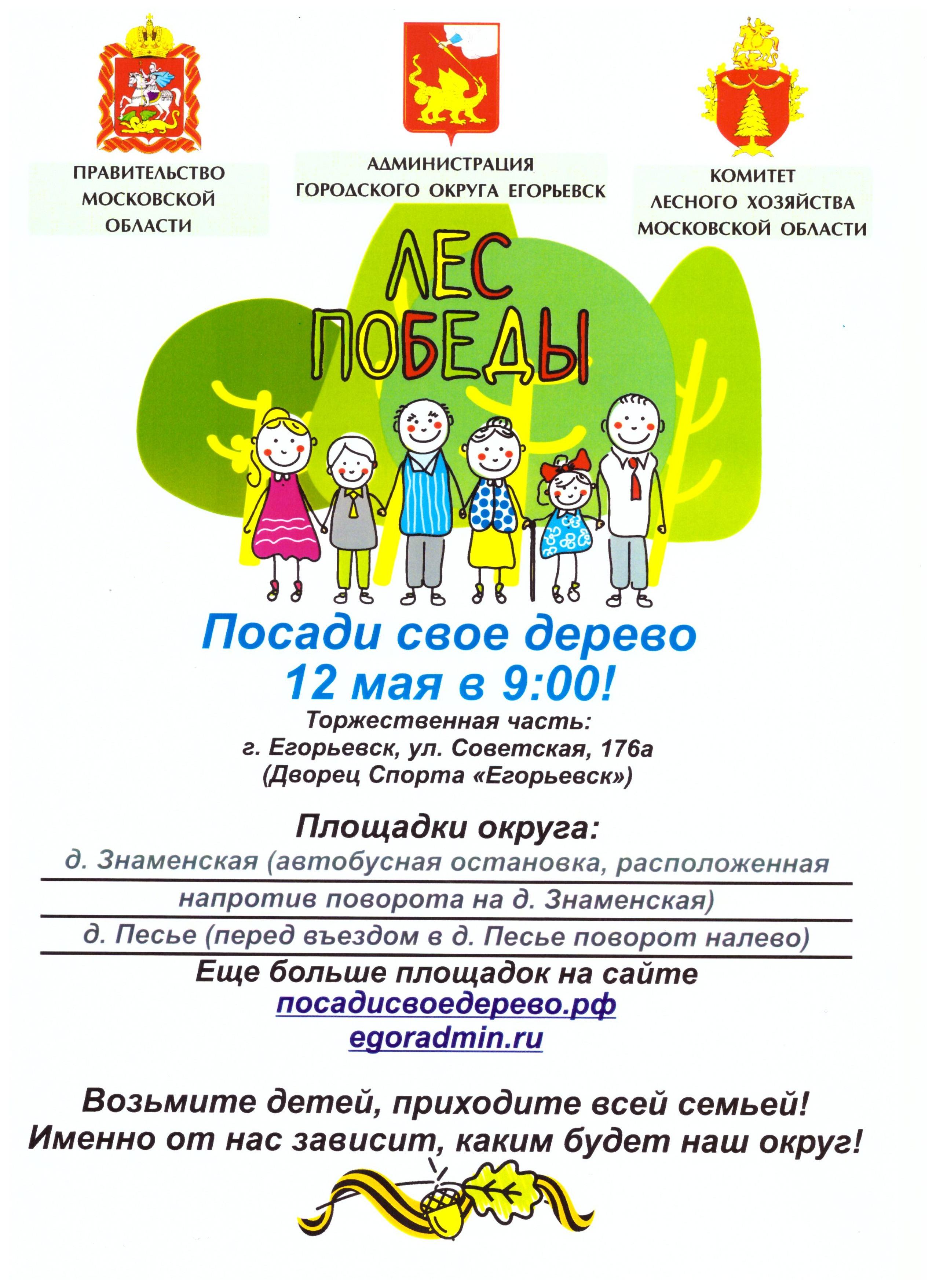 207c1c8d75ae Доска объявлений - Управляющая компания ООО